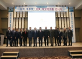 The visit of the management of tRasonConTrans JVC to ports of Pusan and Tonhe, the South Korean