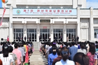 Participation in the 7th International Trade Fair in Sonbong (DPRK)